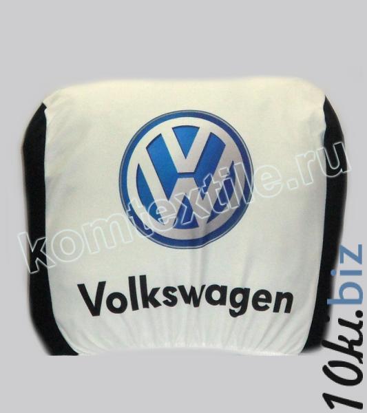 """Чехол для подголовника авто """"Volkswagen"""" Чехлы, накидки, майки для автокресел в России"""
