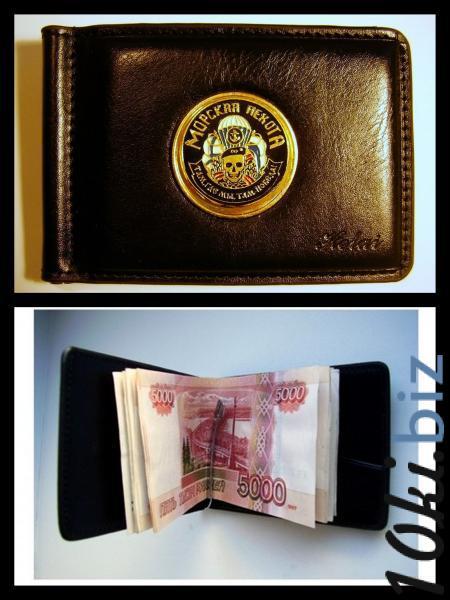 Зажим для денег с жетоном -  Морская пехота Кошельки и портмоне в России