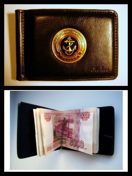 Зажим для денег с жетоном -  Морская пехота 1