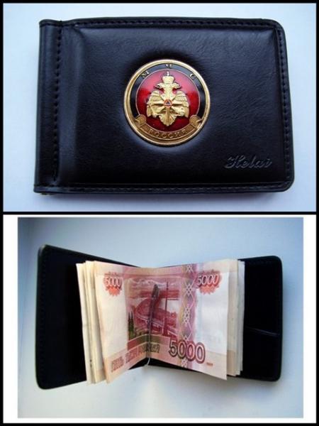 Зажим для денег с жетоном -  МЧС