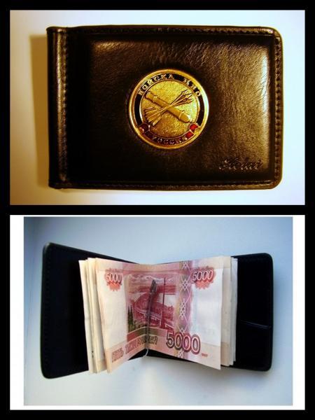 Зажим для денег с жетоном -  ПВО