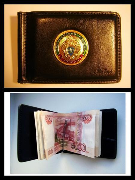 Зажим для денег с жетоном -  Пограничные войска