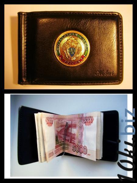 Зажим для денег с жетоном -  Пограничные войска Кошельки и портмоне в России