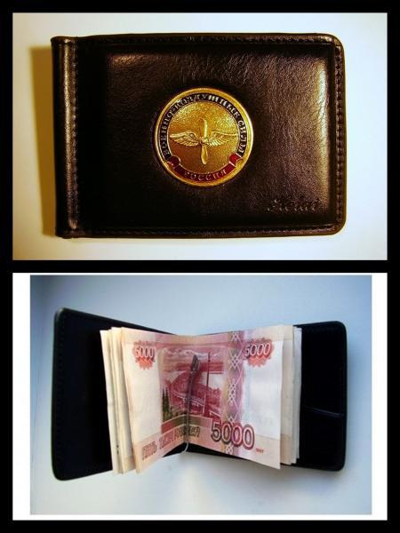 Зажим для денег с жетоном - ВВС РА