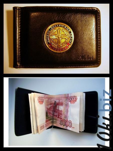 Зажим для денег с жетоном - ВВС СА Кошельки и портмоне в России