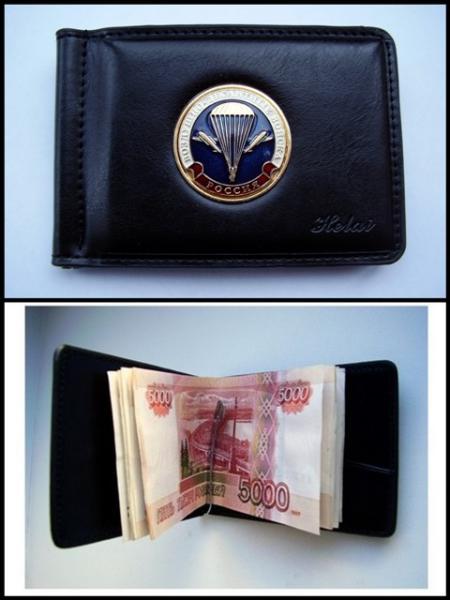 Зажим для денег с жетоном - ВДВ РА