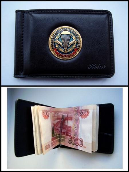 Зажим для денег с жетоном - ВДВ СА