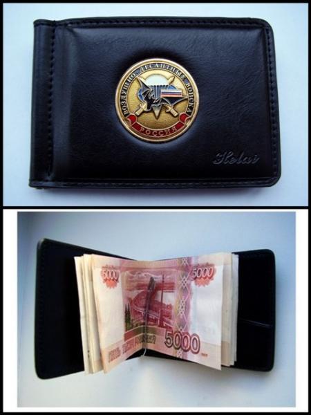 Зажим для денег с жетоном - ВДВ Спецназ