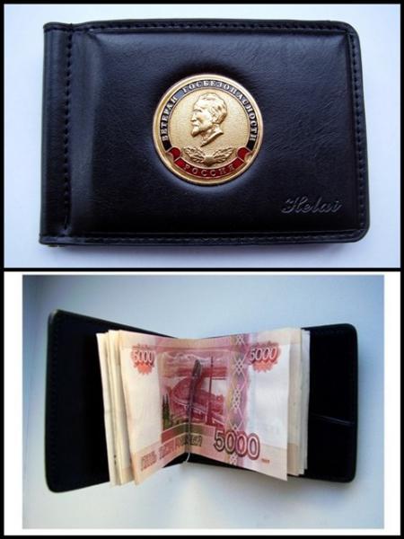 Зажим для денег с жетоном - Ветеран госбезопасности