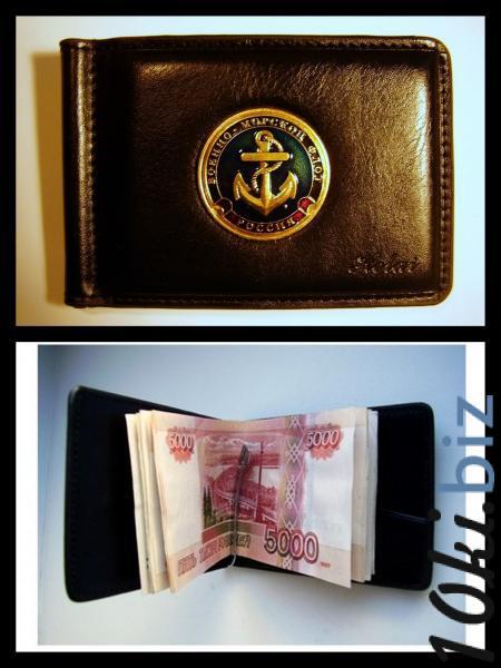 Зажим для денег с жетоном - ВМФ якорь Кошельки и портмоне в Москве