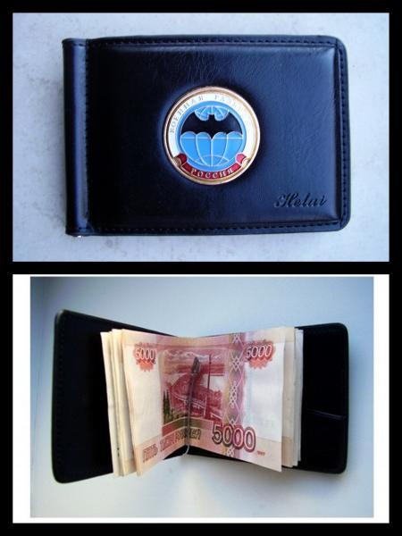 Зажим для денег с жетоном - Военная разведка мышь