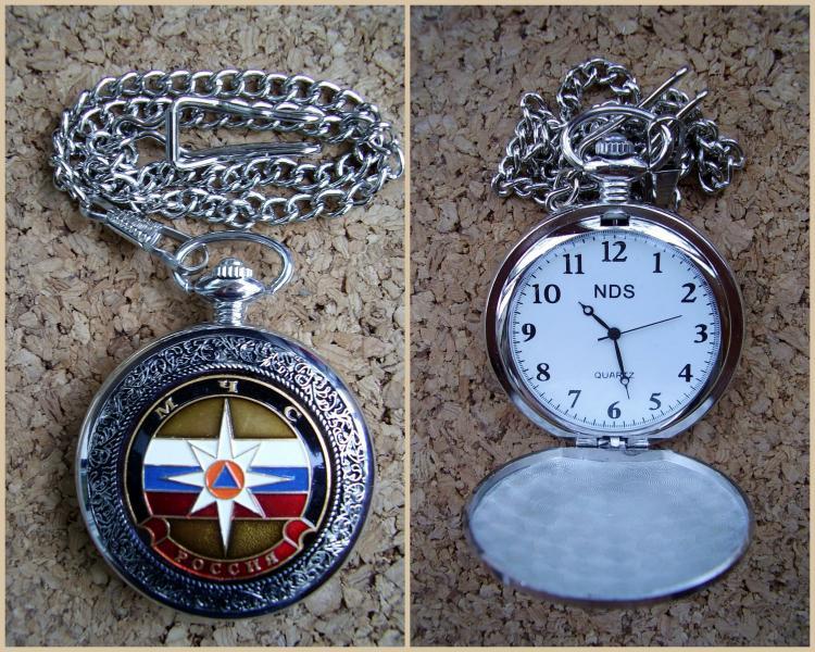 """Часы карманные кварцевые с цепочкой """"МЧС триколор"""""""