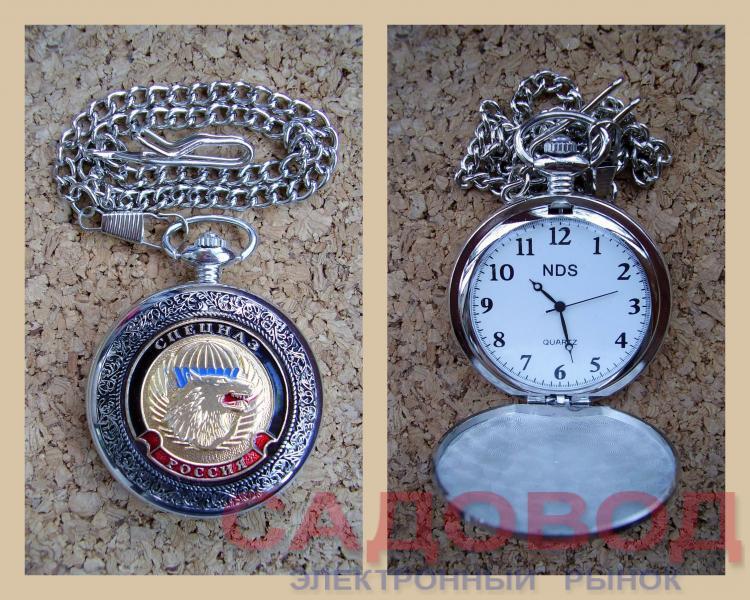8ec223eb Часы карманные кварцевые с цепочкой