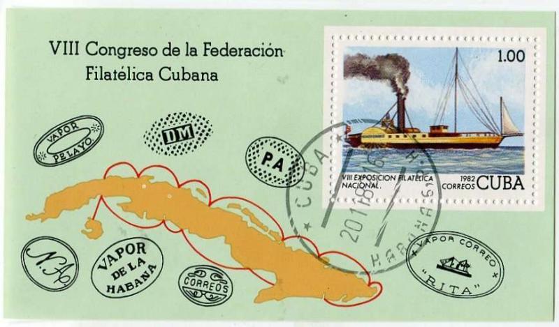 cuba1982b