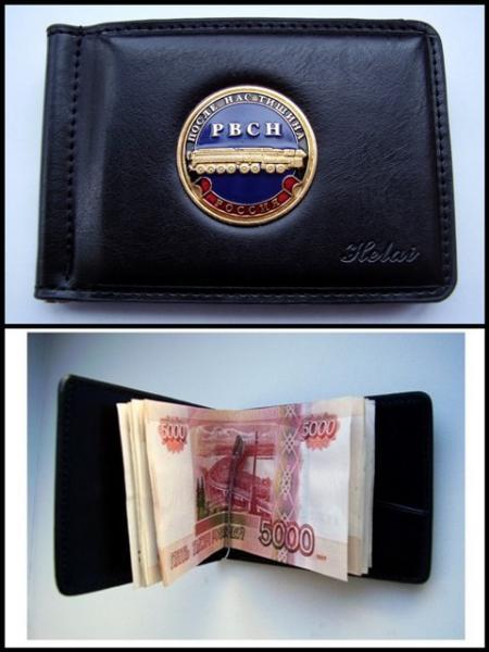 Зажим для денег с жетоном - РВСН с Тополь-М