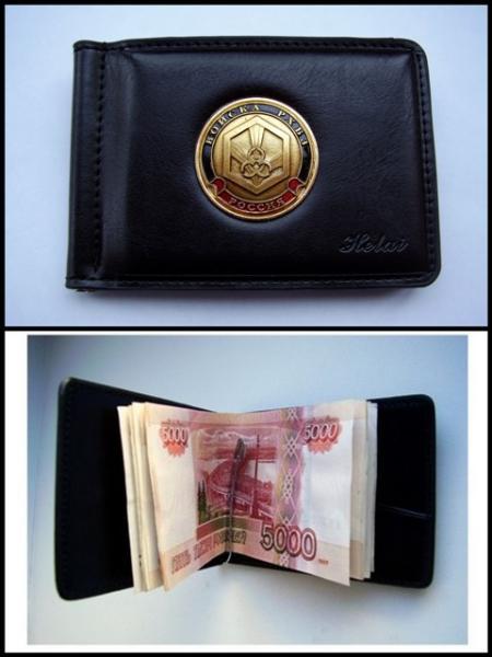 Зажим для денег с жетоном - РХБЗ