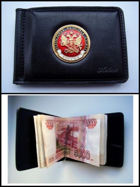 Зажим для денег с жетоном - СВР