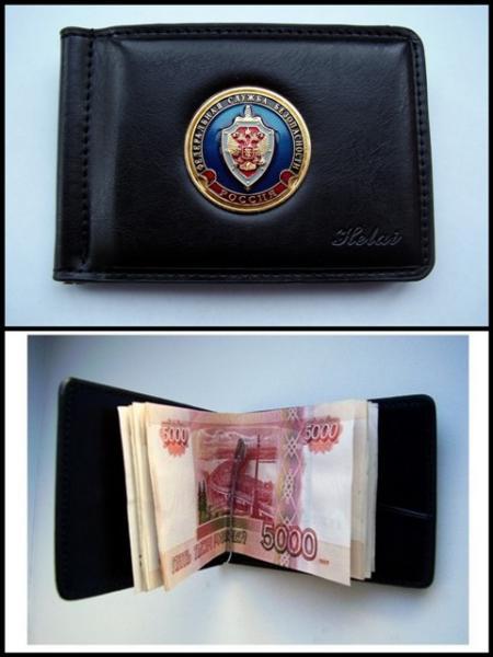 Зажим для денег с жетоном - ФСБ