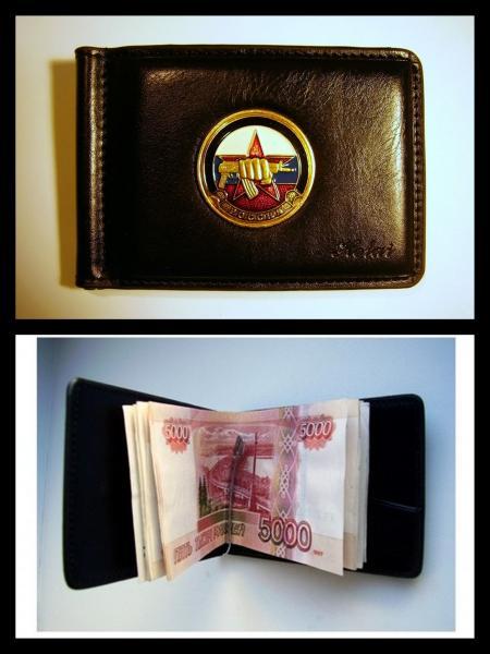 Зажим для денег с жетоном -Спецназ ВВ МВД
