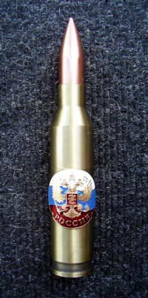 Зажигалка подарочная Патрон 14мм- Герб России триколор