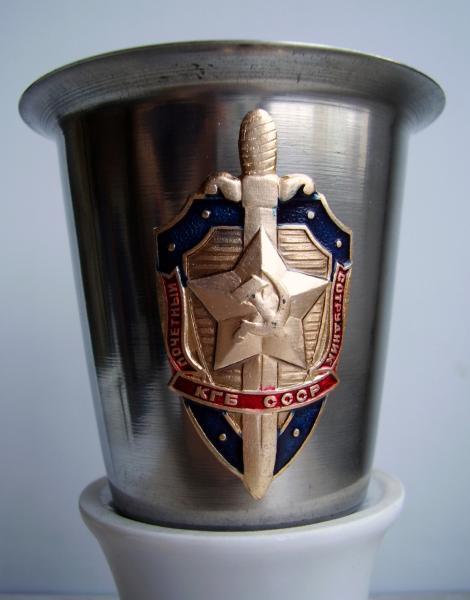 Стопка стальная под водку 100 мл с символикой - КГБ СССР