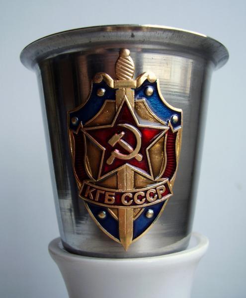 Стопка стальная под водку 100 мл с символикой - КГБ СССР 2