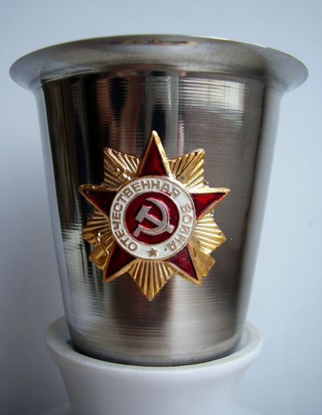 Стопка стальная под водку 100 мл с символикой - Отечественная война
