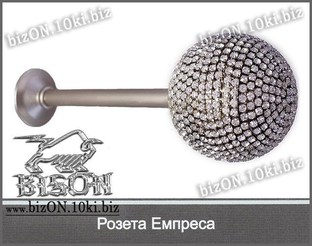 Розета «ЕМПРЕСА»   (Подхват для штор),   Сатин Никель