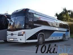 Autobus.Travel - уникальный сервис бронирования и покупки автобусных билетов для поездок по России, СНГ и Европе.  купить в Кишиневе - Пассажирские перевозки