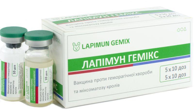 ЛАПИІМУН ГЕМИКС инак. 10 доз (защищает кроликов от геморрагической болезни и миксоматоза)