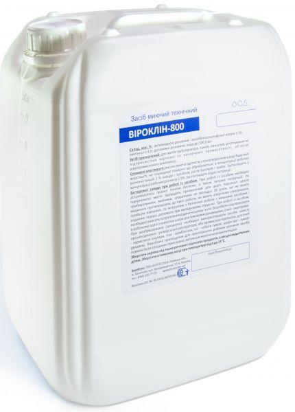 ВИРОКЛИН-800 пенное моющее средство 10 л под заказ(Пенное техническое моющее средство)