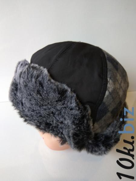 Шапка Ел. Хл. Арон Комплекты шарф-шапка-перчатки детские для мальчиков на Электронном рынке Украины