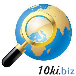 Level.travel - онлайн бронирование туров купить в Кишиневе - Туристические услуги
