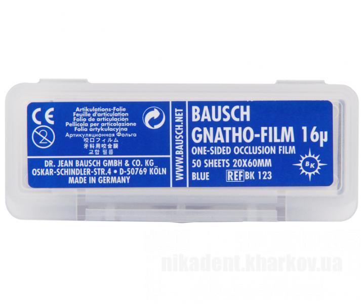 Фото Для зуботехнических лабораторий, АКСЕССУАРЫ, Артикуляционная бумага и окклюзионные спреи ВК 123 Gnatho-Film  Мягкая окклюзионная пленка, 16 мкм (Bausch)