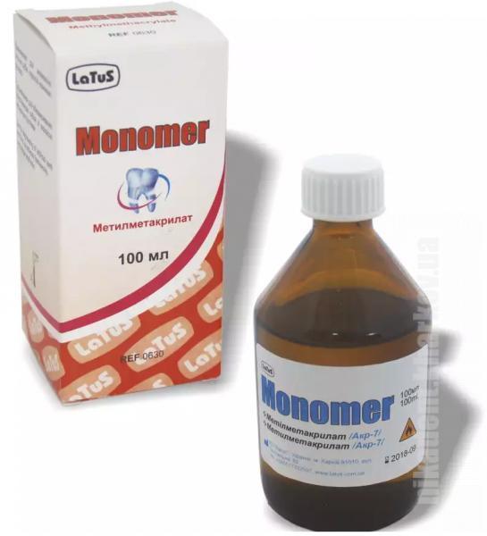 Фото Для зуботехнических лабораторий, МАТЕРИАЛЫ, Пластмассы и мономеры Мономер (метилметакрилат)
