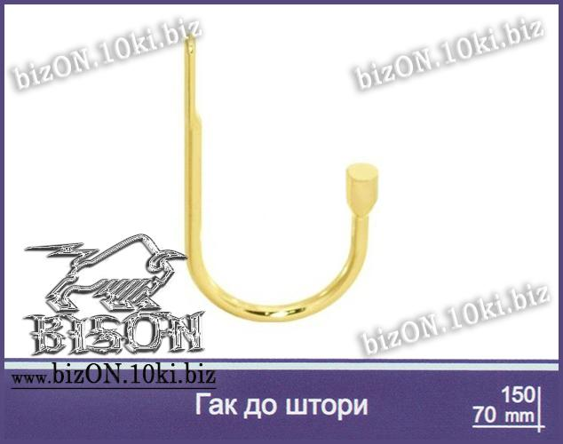 Розета «ГАК до ШТОРИ»   (Подхват для штор)  под наконечник d= 16мм,   цвет – Золото
