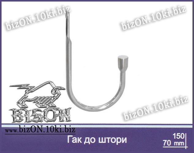 Розета «ГАК до ШТОРИ»   (Подхват для штор)  под наконечник d= 16мм,   цвет – Сталь Нержавеющая