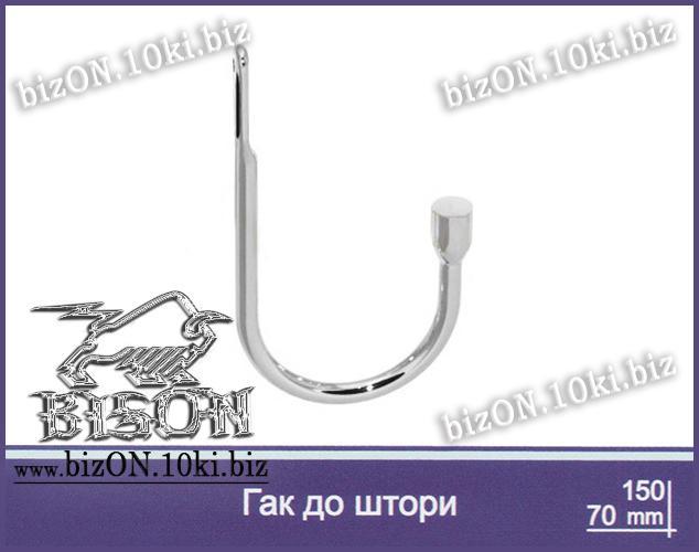 Розета «ГАК до ШТОРИ»   (Подхват для штор)  под наконечник d= 16мм,   цвет – Хром