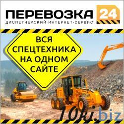 Заказать и предоставить спецтехнику купить в Молдове - Грузовики, автобусы, спецтехника