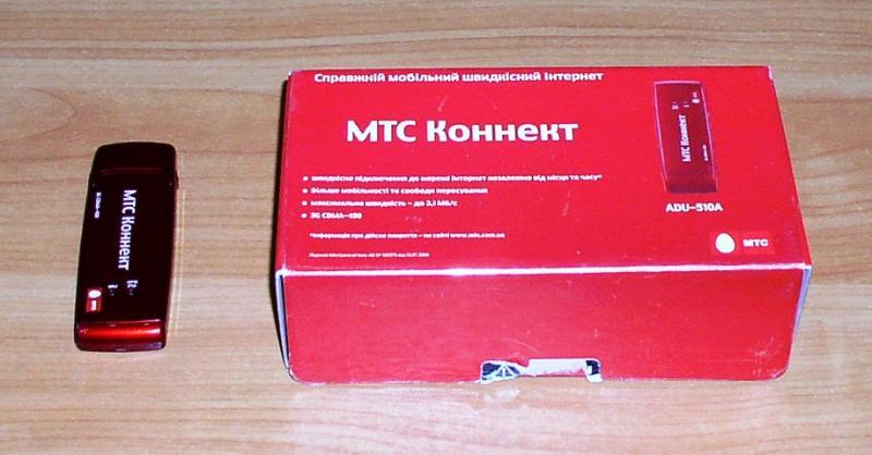 Модем МТС Коннект 3G CDMA-450 *7501