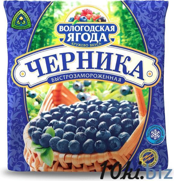 Кружево Вкуса Черника быстрозамороженная, 300 г купить в Кишиневе - Продукты питания