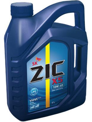 ZIC X5 10w40 4л LPG (пропан-бутан)