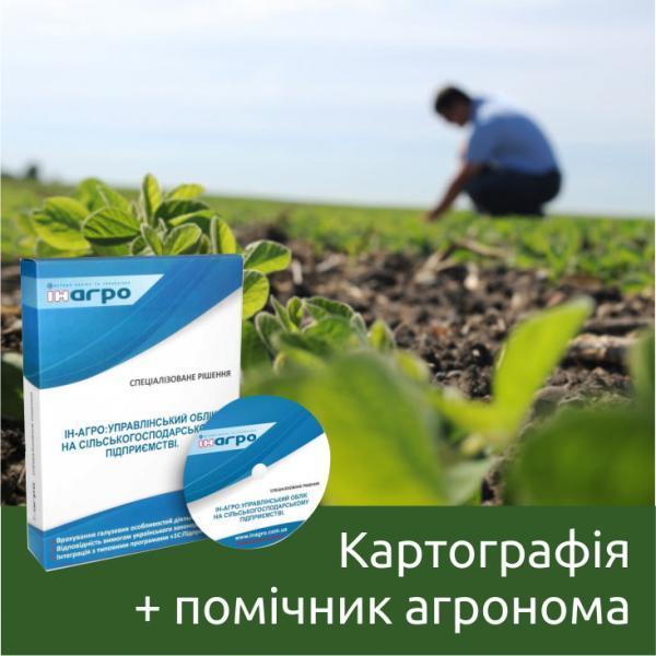 ИН-АГРО: Помощник агронома + картография