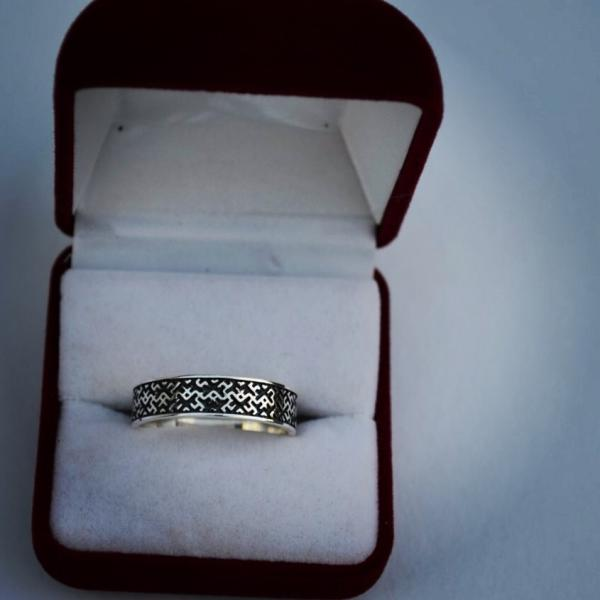 Серебряное обережное кольцо