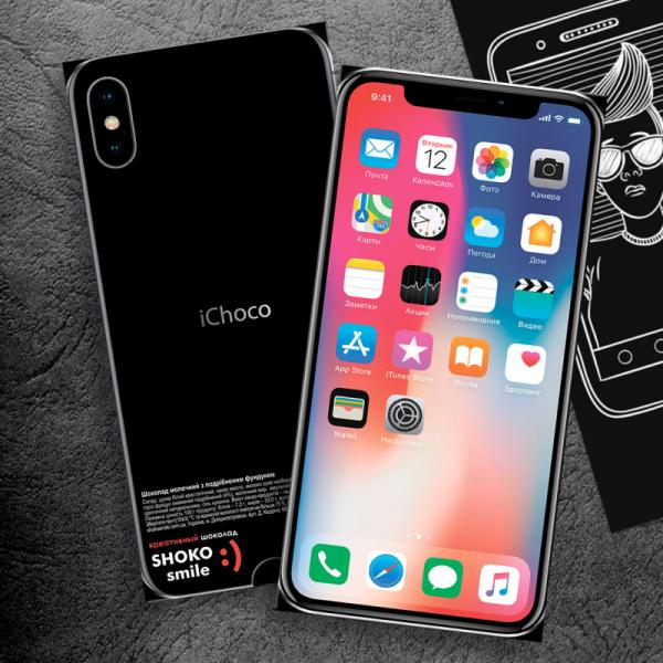 "Шоколадная плитка ""iPhone"" X Black 85г"