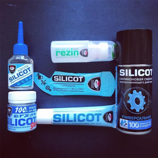 Смазка силиконовая SILICOT 10г