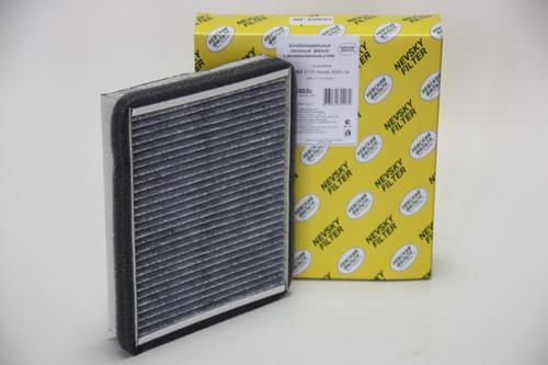 Фильтр салона 2110-12 после 2003, 2170(Приора)без конд. Угольн.NF-6002с