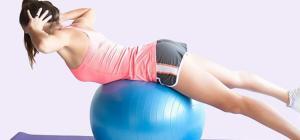 Фото Фитболы (мячи для фитнеса), балансировочные полусферы BOSU Фитбол (мяч для фитнеса) 65 см + насос