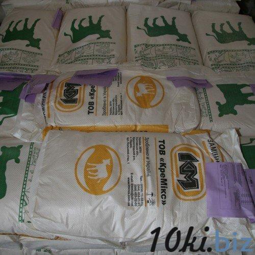 Заменитель цельного молока БОВИМИЛК  Лакто купить в Кировограде - Комбикорма с ценами и фото