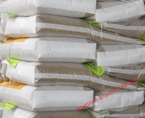 Фото  КРЕМИКС Бмвд Премикс Комбикорм Сухое Молоко , Комбикорма для перепелов Комбикорм перепелки возрастом больше 6 недель